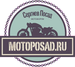 motoposad forum